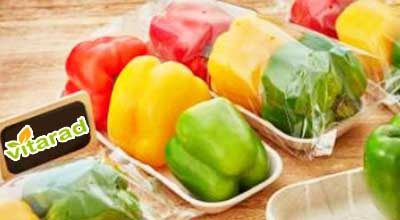 Persian bell peppers