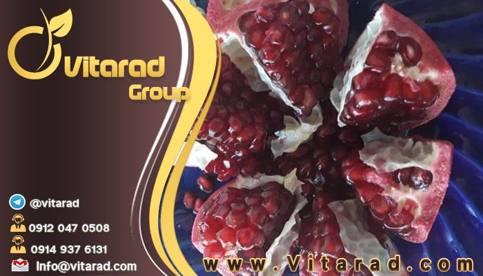 Main buyers of Iranian pomegranate