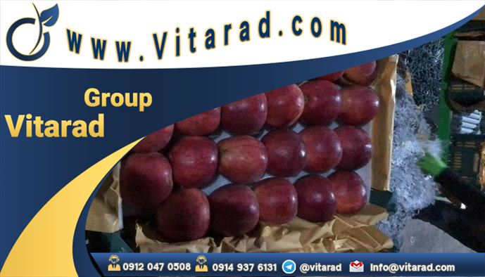 The quality of Iranian red apples
