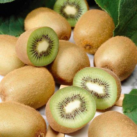 kiwi fruit rate | Cheapest & Famous Stores in the World